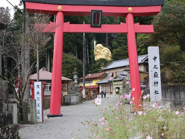 妙義山中之嶽神社