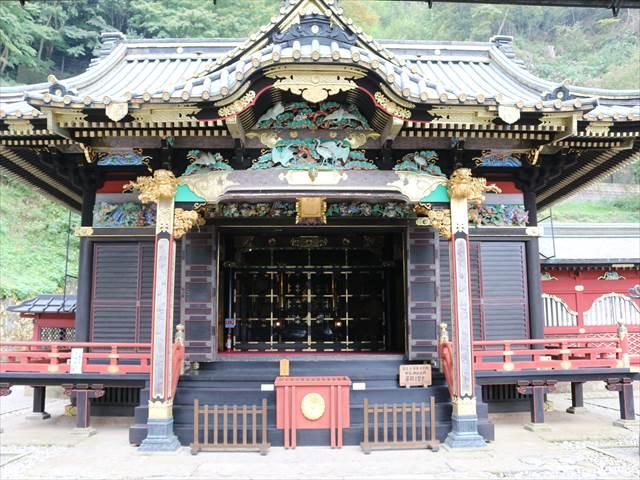 妙義山妙義神社