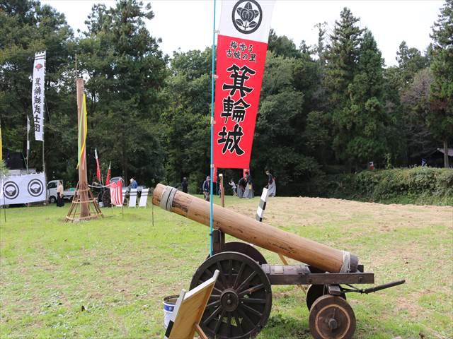 真田丸の箕輪城