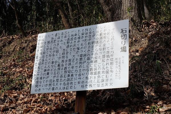藪塚石切り場 巨石廃墟 仮面ライダー 太田市