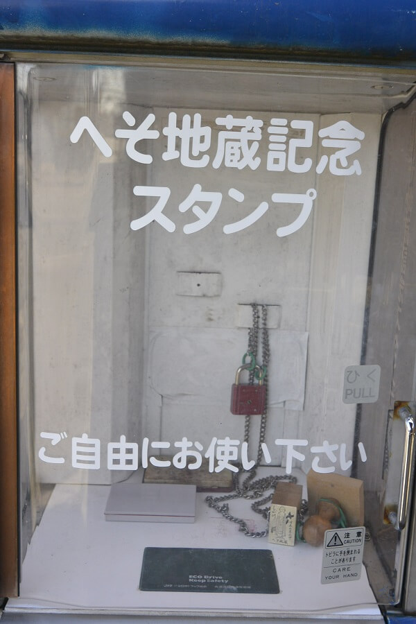 日本のへそ どこ 群馬県渋川市