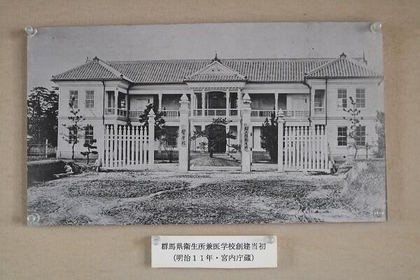 桐生明治館 重要文化財 相生村役場 擬洋風建築