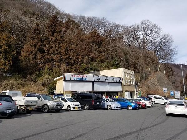 永井食堂 もつっ子 渋川市