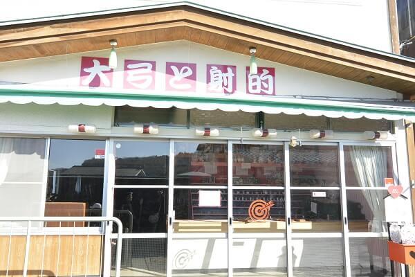 伊香保温泉 石段街 365段 足湯 グルメ