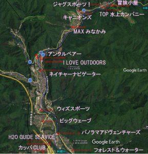 群馬県でラフティングツアーを実施している会社MAP みなかみ ラフティング 人気