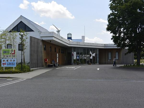 道の駅よしおか温泉リバートピア吉岡外観 群馬県民の日