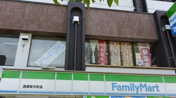 高崎市 エッグチキン オムレツ 日本チャンピオン