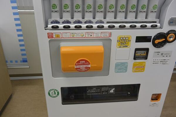 わくわく自販機ミュージアム レトロ自販機