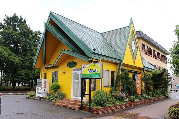 孤独のグルメ レストランブラジル 大泉町