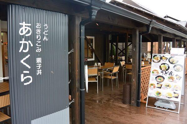 群馬 川場田園プラザ 道の駅