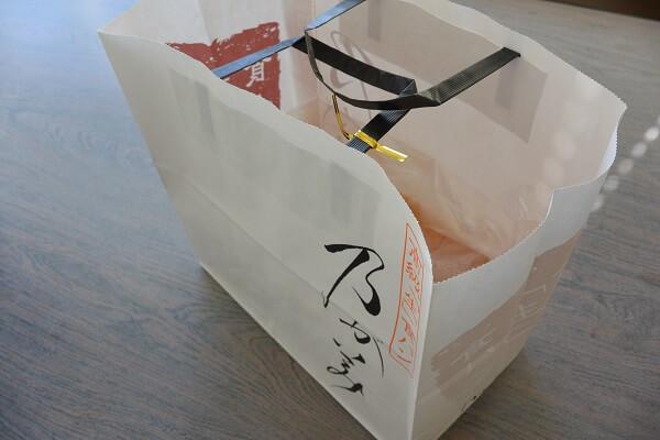乃が美はなれ 高崎 高級生食パン専門店