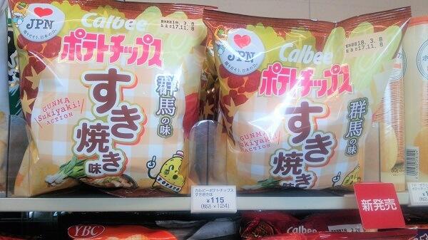 ポテトチップス すき焼き味