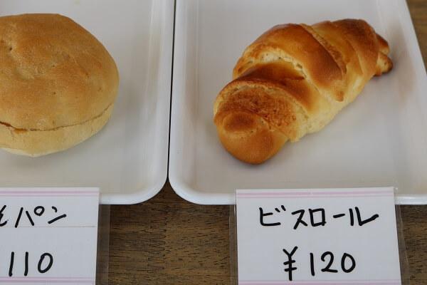 ビスロール シロフジ製パン所 アイスまんじゅう