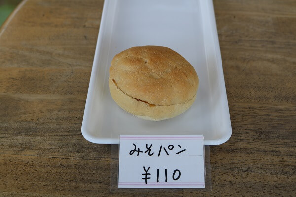 みそパン シロフジ製パン所 アイスまんじゅう