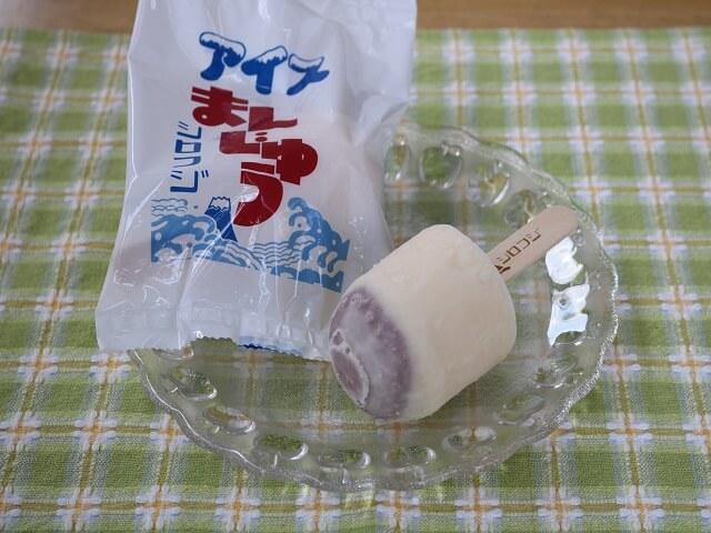 シロフジ製パン所 アイスまんじゅう