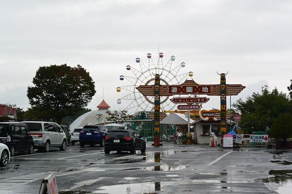 遊園地入り口 群馬サファリパーク