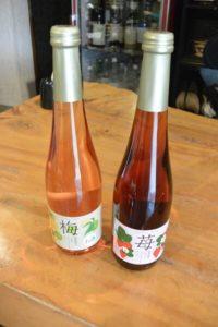 梅と苺のスパークリングワイン 塚田農園 ミヤマワイン 中之条