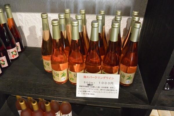 梅スパークリングワイン 塚田農園 ミヤマワイン 中之条
