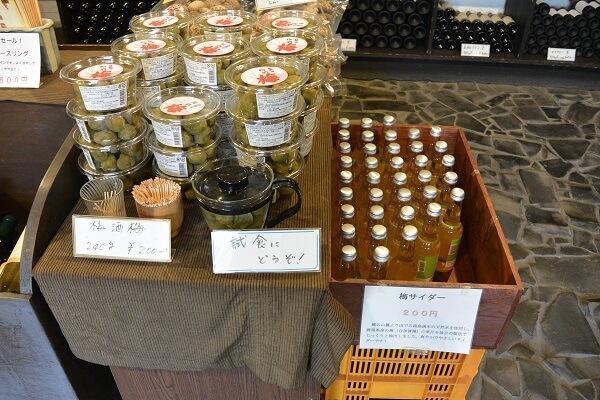 試食コーナー 塚田農園 ミヤマワイン 中之条