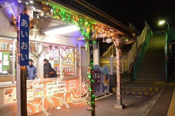 相老駅のイルミネーション1