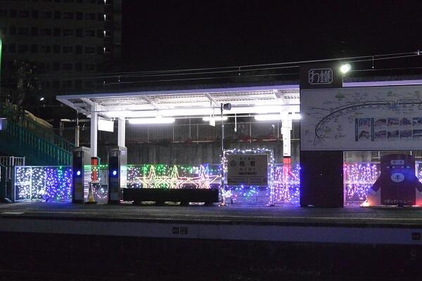 相老駅のイルミネーション2