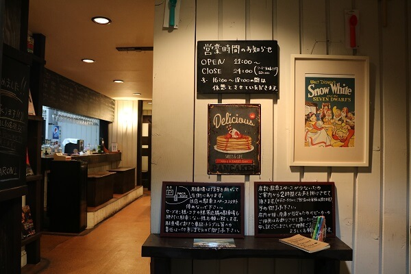 桐生市 キッチンマカロニ デカ盛り ハニートースト