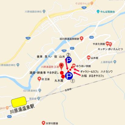 川原湯温泉周辺地図