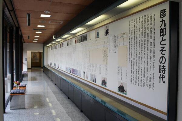 高山彦九郎記念館 風雲児たち 太田市