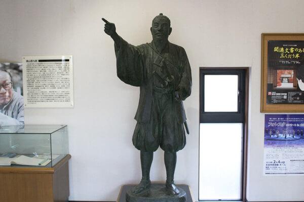 高山彦九郎記念館 記念館