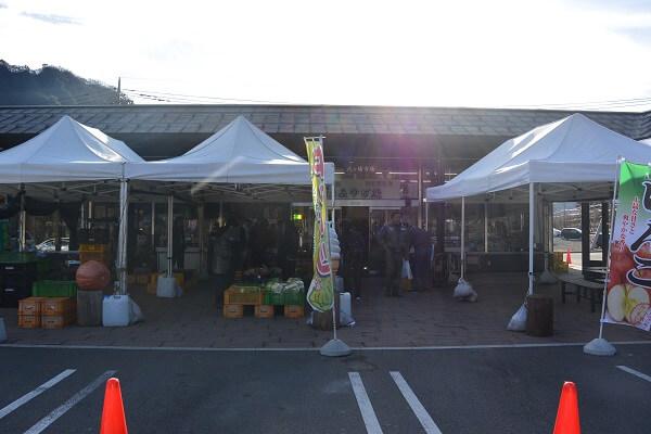 道の駅 八ッ場1