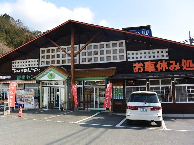 下仁田こんにゃく観光センター|湯葉こんにゃくや「酢っぱ」を試してみませんか?