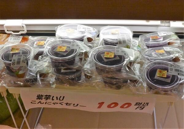渋川市 紫芋入りこんにゃくゼリー