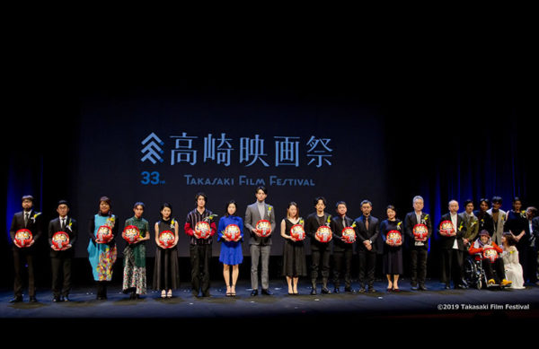 第34回高崎映画祭授賞式イメージ