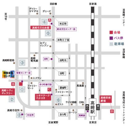 第34回高崎映画祭 会場