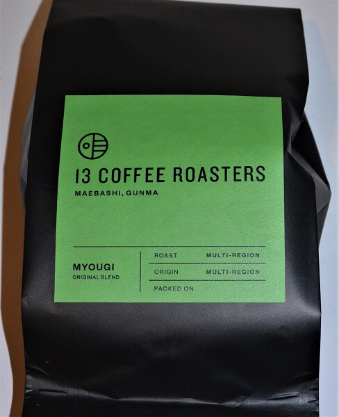 MYOUGI 13 COFFEE ROASTERS
