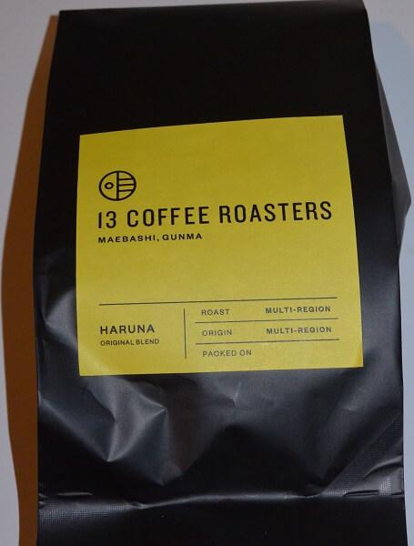 HARUNA 13 COFFEE ROASTERS