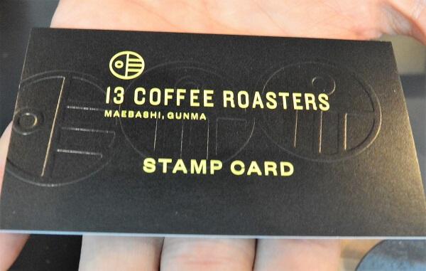 スタンプカード 13 COFFEE ROASTERS
