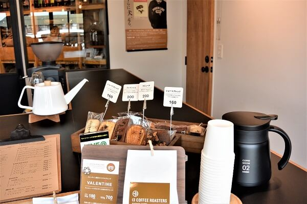 コーヒー豆 13 COFFEE ROASTERS