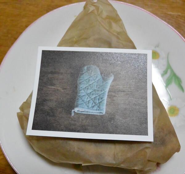 お豆腐のキッシュ チャツネ