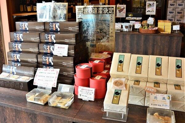 田村製菓 商品