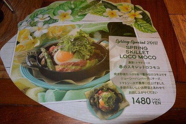 コナズ珈琲高崎店 メニュー