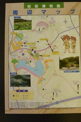 岩宿の里 周辺マップ