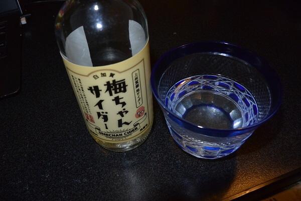 梅ちゃんサイダー ボトル