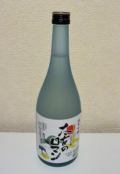 太古のロマン 日本酒