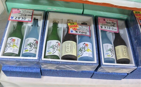 日本酒 太古のロマンと荒船風穴