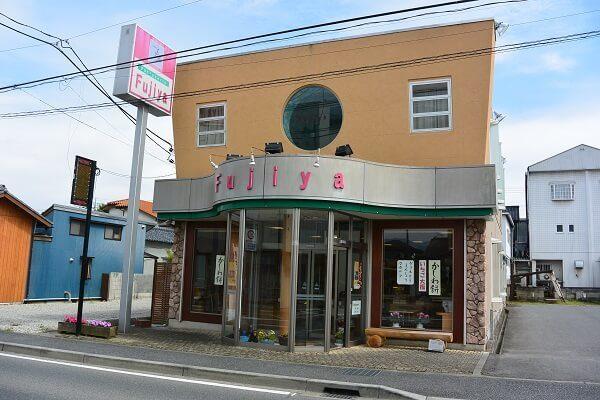 冨士屋 店舗