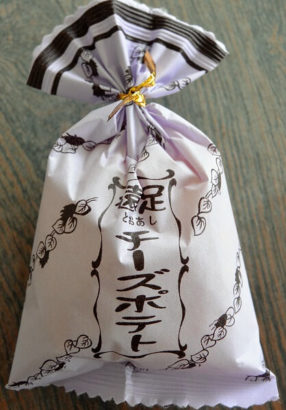 冨士屋 遠足チーズポテト