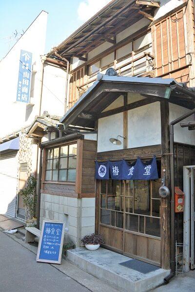 椿食堂 店舗