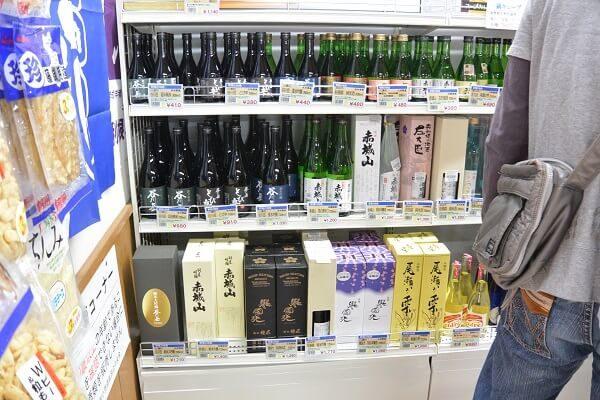 あぐりーむ昭和 酒