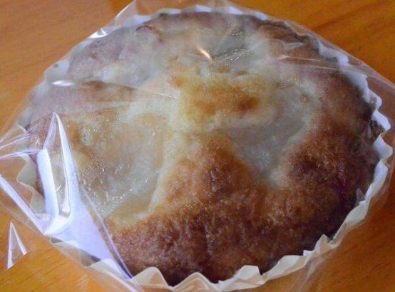 阿部りんご園  りんごのカップケーキ